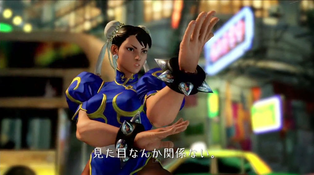 Street Fighter 5 Chun Li