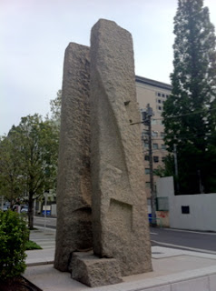Rear view of sculpture in front of JA Kyosai Building, Hirakawacho, Tokyo.