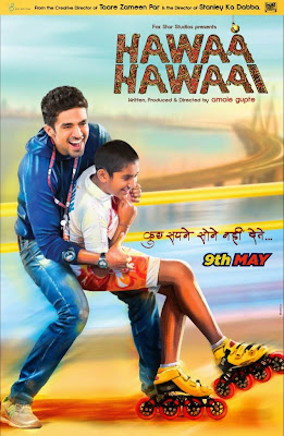 Hawaa Hawaai (2014) Watch Online Full Movie Free Download Hindi Movie PDVD