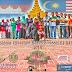 # Sway Pakav  Hari Ke-2 [ ROAD TO CAMBODIA ]