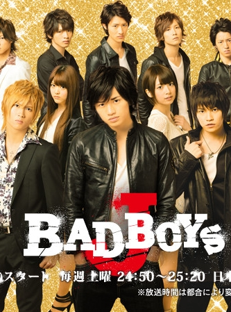 Bad Boy J (Tập 12/12)
