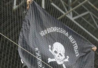 Spartak Moscou Fratria
