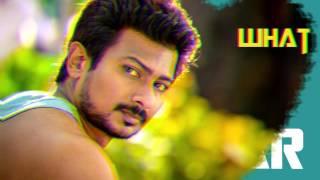 Yevanda Ivan – Gethu _ Lyric Video _ Harris Jayaraj _ MC Vickey, Sharmila _ K.Thirukumaran