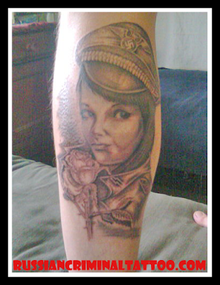 German-girl-tattoo