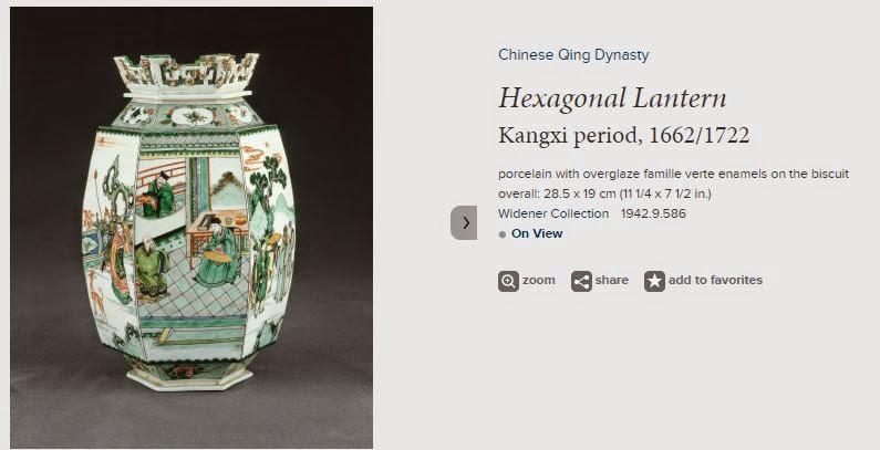 """<img src=""""Kangxi Covered Lantern .jpg"""" alt="""" Famille verte on Biscuit"""">"""