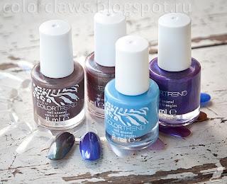 Avon Color Trend: Lioness + Roaring Blue + Blue Morph + Green Morph