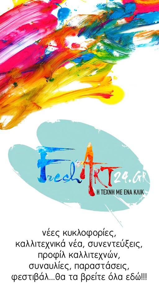 freshart24