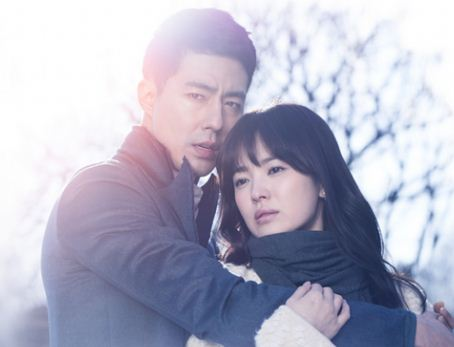 Eng Sub Sbs That Winter The Wind Blows Episode 01 | Watch Movie Online
