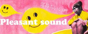気持ちいい音 Comfortable sound