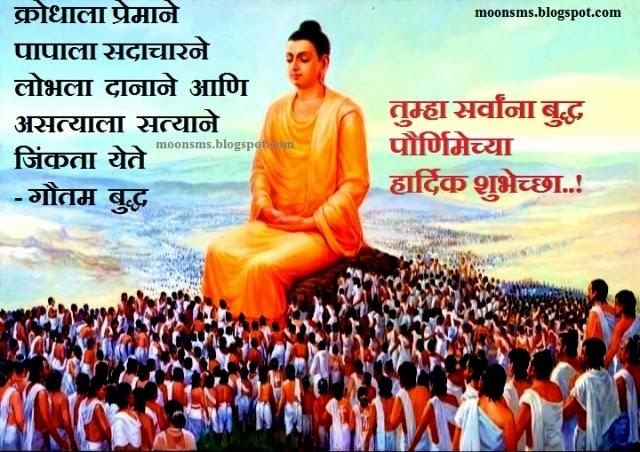 gautam buddha quotes in hindi quotesgram