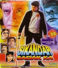 Sikandar Sadak Ka 1998 Hindi Movie Watch Online