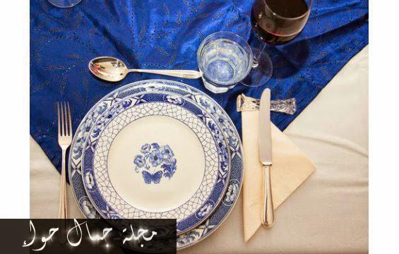 اتيكيت العشاء: قدّمي الأطباق بالشكل وبالترتيب الصحيح