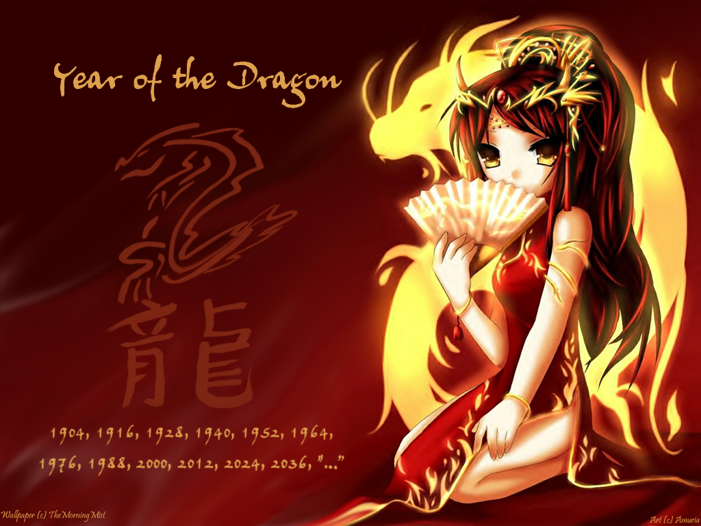 http://1.bp.blogspot.com/-ilfuOh-uJNs/TysXNM_TLQI/AAAAAAAAAD8/Sm9V7hZnoBU/s1600/Year_of_the_Dragon_Wallpaper_by_TheMorningMist.png