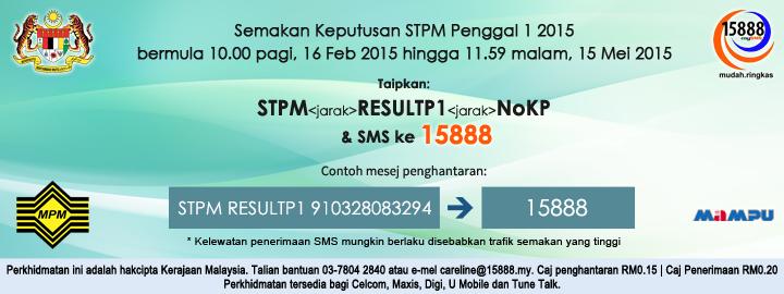 Semak Keputusan STPM 2015 Penggal 1