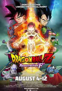 DRAGON BALL Z : RESURRECTION F
