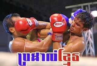 Khmer World Boxing