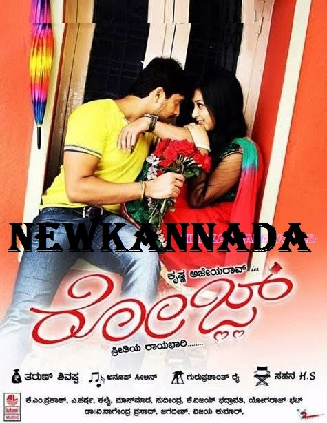 Rose (2014) kannada Movie Mp3 Songs Download