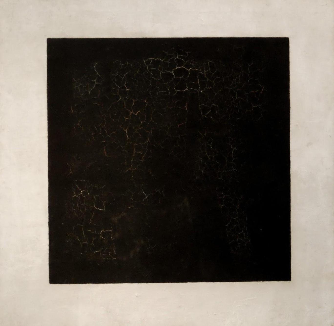 Frame inside Π