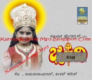 Sridhar, Rohini, Baby Shamali, Ramanarayanan, Shankar-Ganesh, Chi.Udayashankar in Bhairavi[1991] Kannada Movie