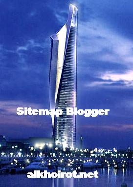 Cara Membuat Sitemap Blogger dan Wordpress