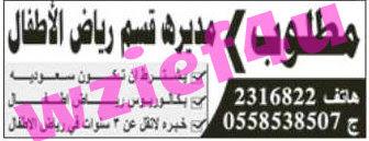 وظائف 6-8-2012, وظائف كوم 6-8-2012, وظائف شركات 6-8-2012, موقع وظائف 6-8-2012, وظائف اليوم 6-8-2012, وظائف فى الرياض 6-8-2012, وظائف البنوك 6-8-2012, وظائف جدة 6-8-2012, وظائف شاغرة بالرياض 6-8-2012, وظائف حكومية 6-8-2012, وظائف عن بعد, وظائف وزارة العدل, وظائف شاغرة 2012, وظائف بجدة 6-8-2012, وظائف سعودية 6-8-2012, بحث عن وظائف 6-8-2012, وظائف حكومية شاغرة, وظائف تمريض, وظائف السعودية 2012, وظائف بالكويت 6-8-2012, وظائف حكومية 1432, وظائف مسائية, وظائف وزارة العمل 6-8-2012, وظائف وزارة المالية 6-8-2012, بحث وظائف 6-8-2012, تقديم وظائف 6-8-2012, صحيفة وظائف الالكترونية, وظائف في جازان, وظائف شركة الاتصالات 6-8-2012, وظائف دوام جزئي 6-8-2012, وظائف بالاحساء 6-8-2012, وظائف شاغرة الرياض 6-8-2012, وظائف مدنية 6-8-2012, وظائف الاتصالات 6-8-2012, وظائف شاغرة بجدة 6-8-2012, البحث عن وظائف 6-8-2012, وظائف بالرياض 6-8-2012, وظائف قطر للسعوديين 6-8-2012, وظائف it , وظائف السعودية 6-8-2012, وظائف الخطوط السعودية 6-8-2012, وظائف الاتصالات السعودية 6-8-2012, وظائف خالية فى السعودية 6-8-2012, وظائف في الخطوط السعودية 6-8-2012, موقع وظائف السعودية 6-8-2012, وظائف خطوط السعودية 6-8-2012, وظائف السعودية 2012, وظائف بالخطوط السعودية, وظائف فى جدة 6-8-2012, وظائف خالية السعودية, السعودية وظائف, وظيفة في السعودية, وظيفة السعودية 6-8-2012, الوظائف في الرياض 6-8-2012, وظائف السعودية الرياض 6-8-2012, شاغرة وظائف 6-8-2012, وظيفة الرياض 6-8-2012, وظائف العمل 6-8-2012, وظائف جدة 6-8-2012, وظائف شاغرة في جدة 6-8-2012, وظائف جدة 2012 6-8-2012, وظائف فى جدة 6-8-2012, وظائف شاغرة جدة 6-8-2012, جدارة للتوظيف 6-8-2012, طلب وظائف 6-8-2012, وظائف نسائيه 6-8-2012 جده, وظائف بالرياض 6-8-2012, وظائف في وظائف 6-8-2012, وظائف فى الرياض 6-8-2012, وظائف الرياض 2012, الرياض وظائف 6-8-2012, وظائف السعودية الرياض 6-8-2012, وظائف الشاغرة 6-8-2012, السعوديه وظائف 6-8-2012, وظيفة بالسعودية 6-8-2012, وظيفة الرياض 6-8-2012, وظيفة في الرياض 6-8-2012, وظائف بالرياض 6-8-2012, وظائف في وظائف 6-8-2012, وظائف في القصيم 6-8-2012, وظائف شاغرة بالرياض 6-8-2012, موقع فرص عمل 6-8-2012, وظائف خالية فى السعودية 6-8-2012