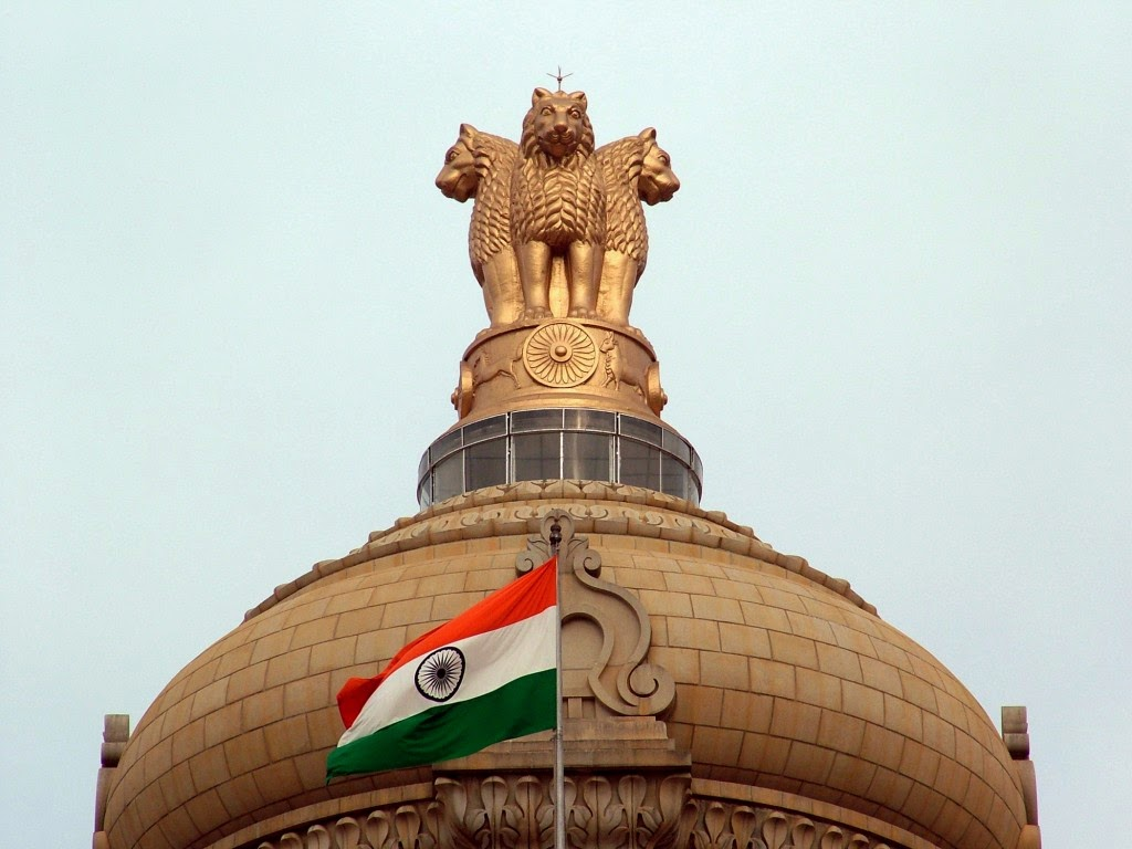 Jobs in Government of India