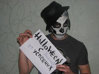 парень скелет