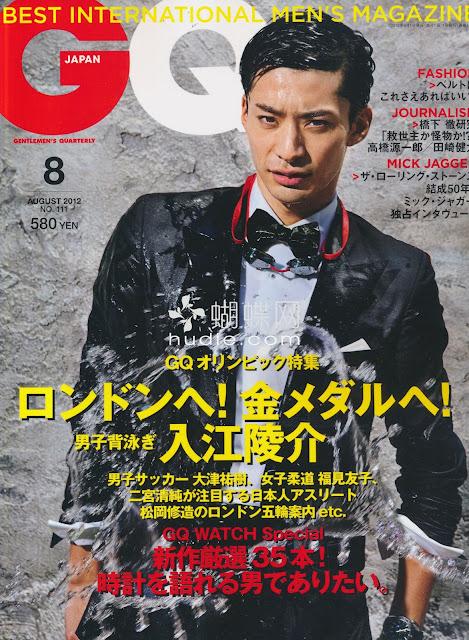 GQ JAPAN (ジーキュージャパン) august 2012年8月  入江陵 ryo irie japanese magazine scans