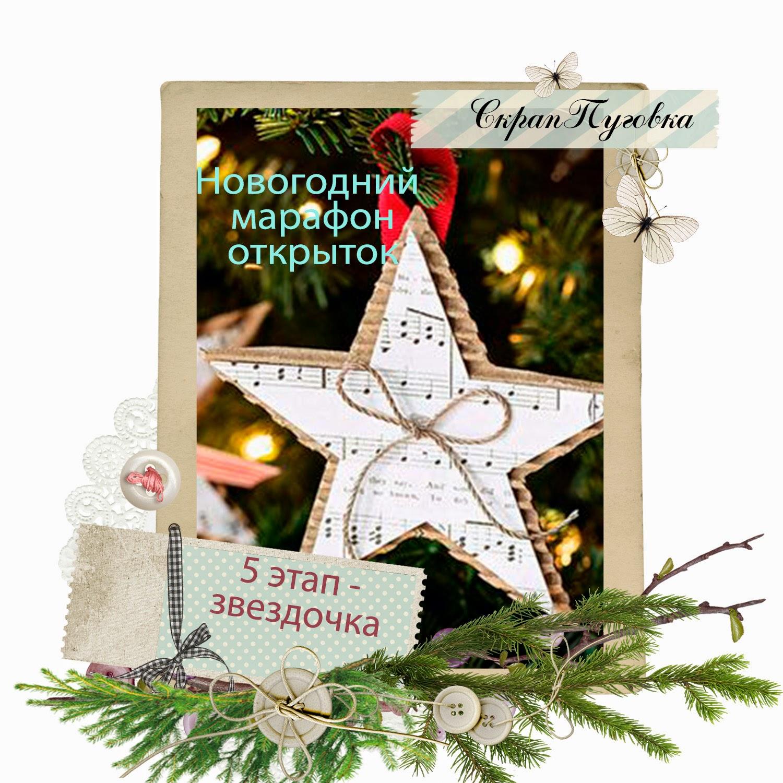 http://scrap-pygovka.blogspot.ru/2014/11/5.html