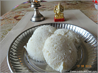 Pacharisi Idly ( Raw rice Idly)