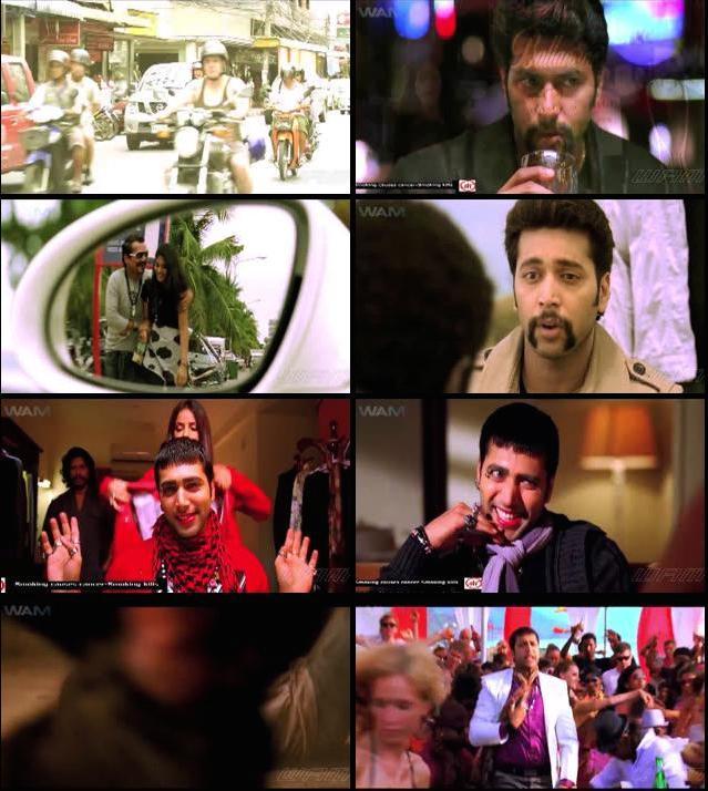 Main Shariff Tu Badmaash 2015 Hindi Dubbed 720p WEBRip