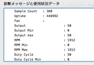 airmac extreme 2013 log