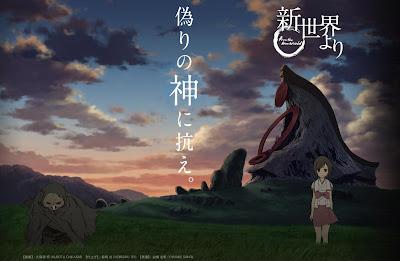 shin sekai yori anime tv anuncio