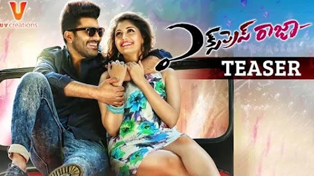 Express Raja Movie Teaser | Sharwanand | Surabhi