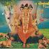 श्री गुरुचरित्र - Shri Gurucharitra