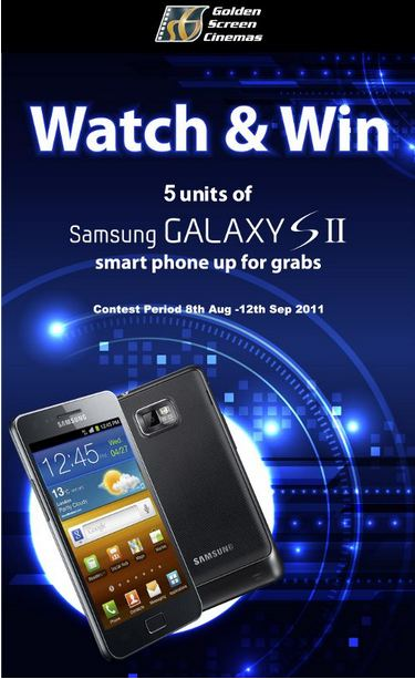 GSC Watch and Win Samsung Galaxy S 2 Contest