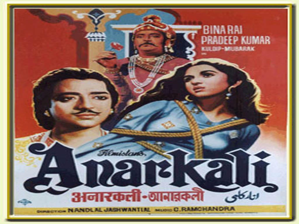 Pakistani Anarkali Song 553MB Free Video Mp3 Download