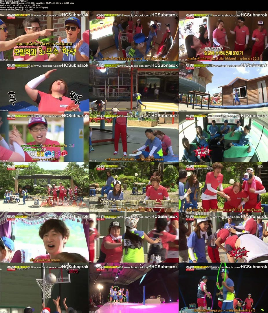 Runningman Sub Thai EP205