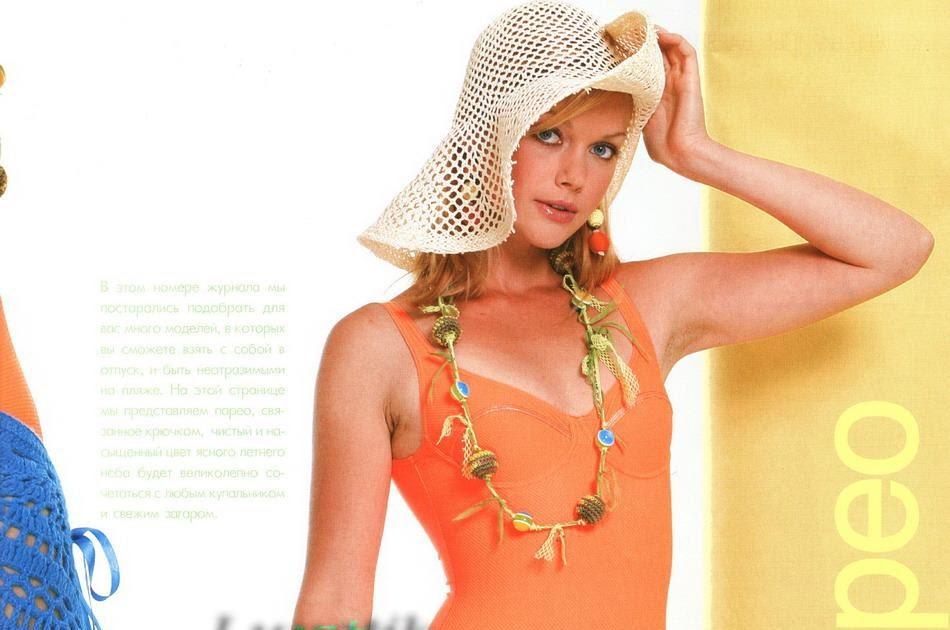 Шапка шарф и перчатки связанные на вилке Вязание Шапок