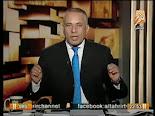 برنامج الشعب يريد مع أحمد موسى حلقة الثلاثاء 3-12-2013