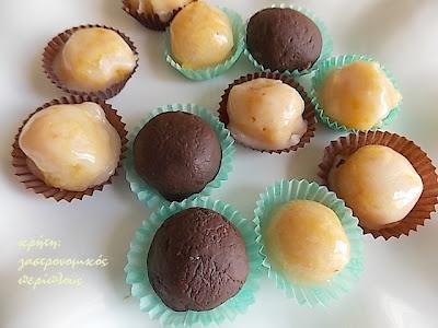 Εύκολο νηστίσιμο γλυκάκι 3 υλικών  (και 5 λεπτών) !