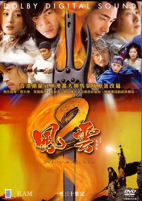 Phong Vân 2: Long Hổ Tranh Hùng - Wind And Cloud 2