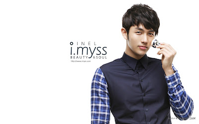 Seulong (2AM)