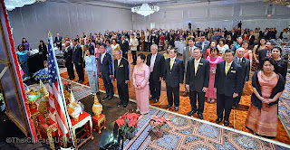 http://www.thaichicagousa.com/2013/11/the-86th-birthday-anniversary-of-hm.html