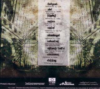 Myanmar Hip Hop Albums Download
