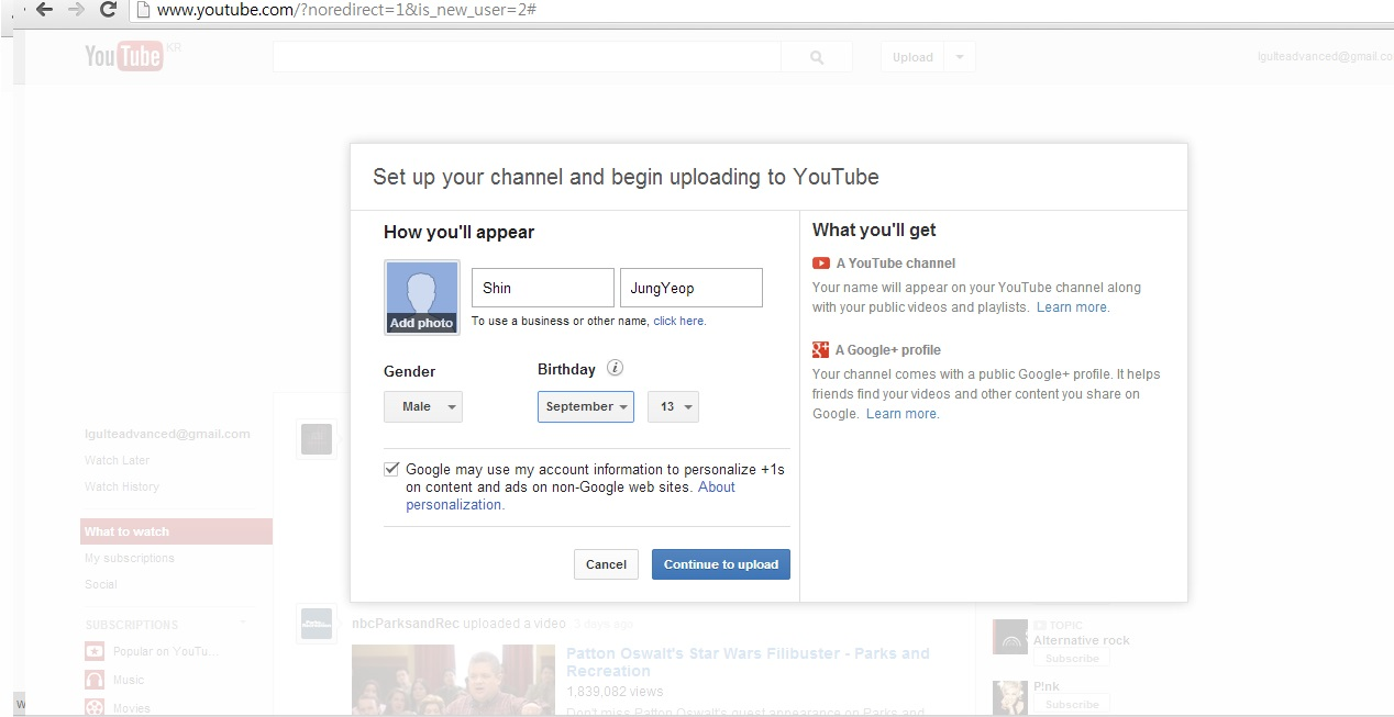 how to continue upload video youtube