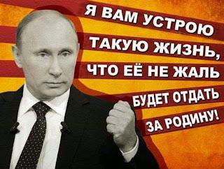 В Крыму оккупанты продлили срок перерегистрации УПЦ КП - Цензор.НЕТ 6589