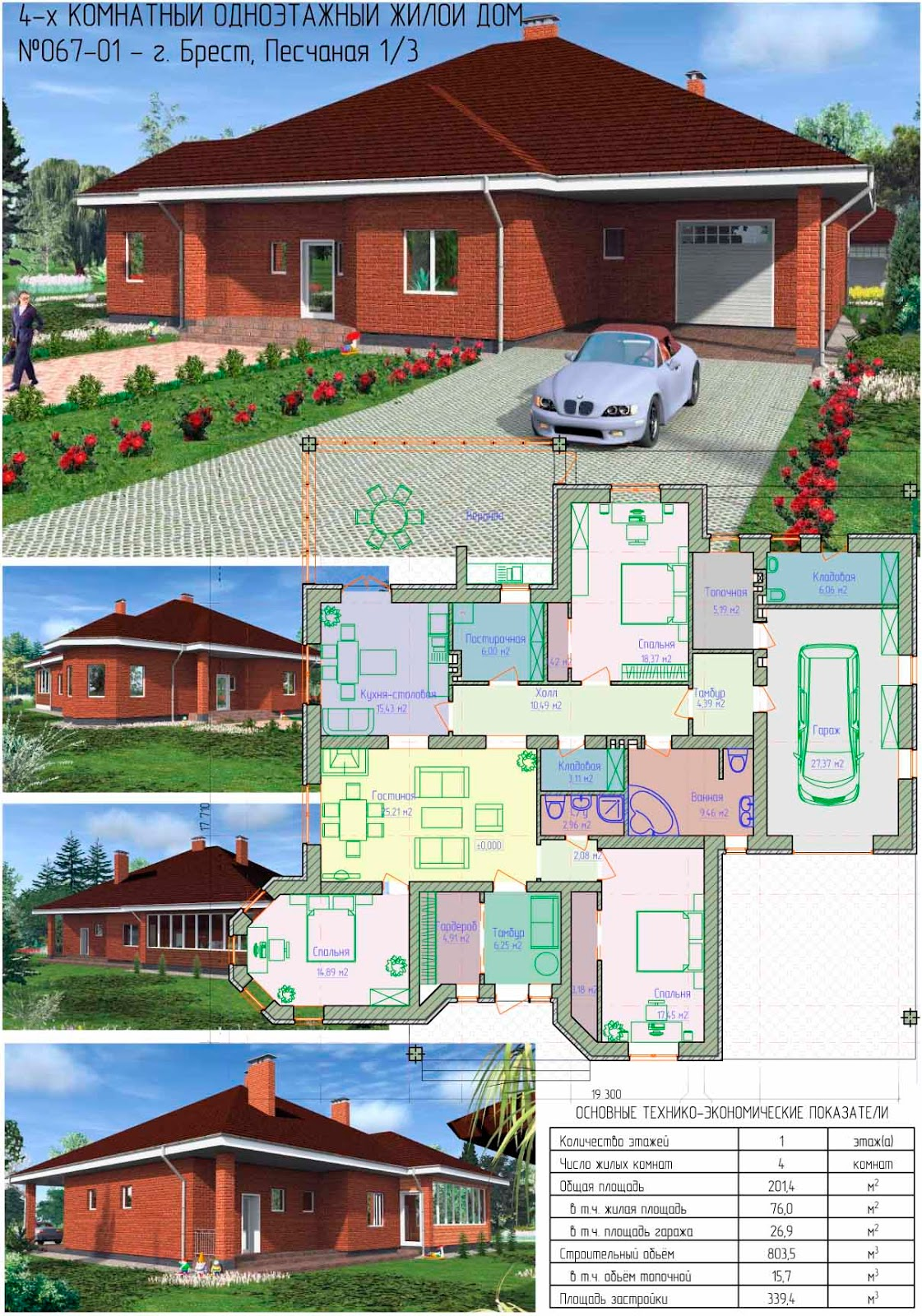 Дачный дом 6 на 4 с мансардой, проект дешёвый дома, цена