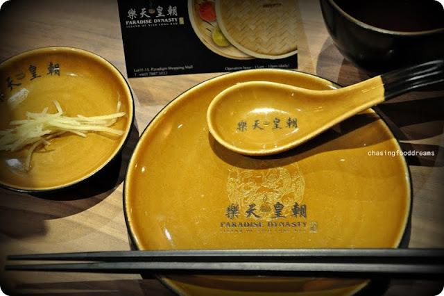 CHASING FOOD DREAMS: Paradise Dynasty, Paradigm Mall ...