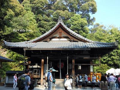 Fudo Hall temple in the Kinkaku-ji or the Golden pavillion, Kyoto in Japan